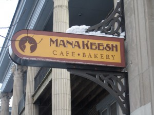 Manakeesh in West Philly