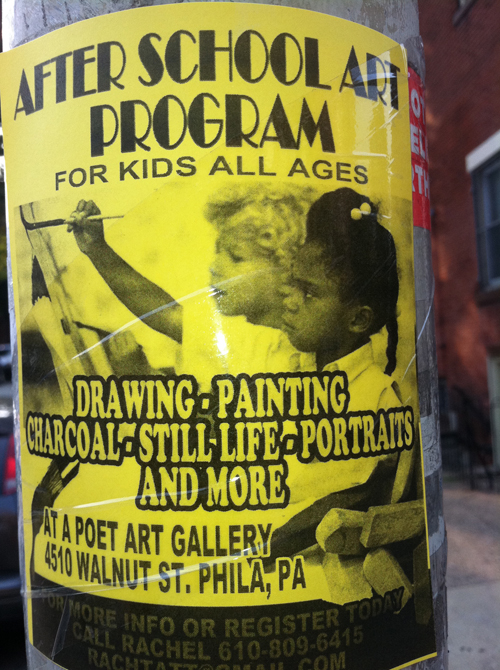 Afterschool Art Program flyer